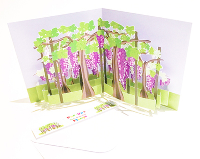 Grape Vine  pop-up card (part of a set of six)  CLICK HERE TO PURCHASE