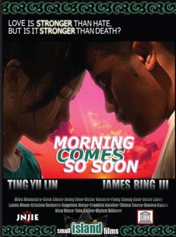 morningcomessosoon1.jpg