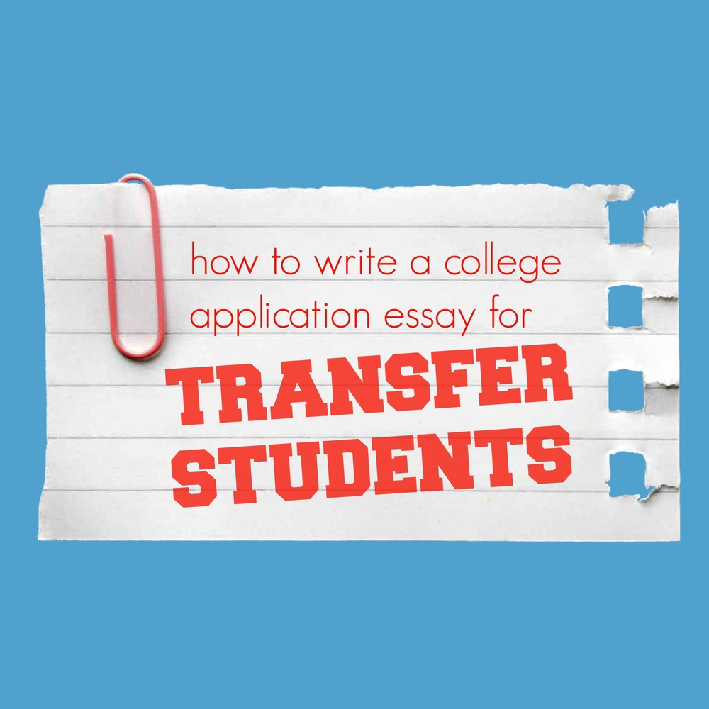 How to write a transfer essay