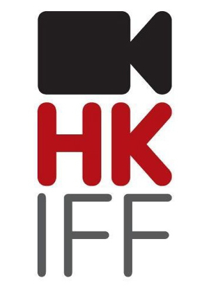 HKIFF 2010.jpg