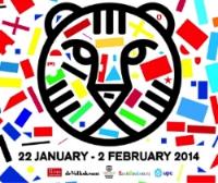 logo_IFFR_2014.jpg
