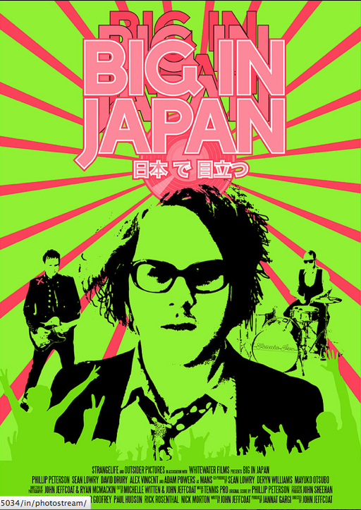 1394647020big-in-japan-lime.png
