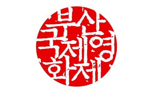 BIFF-Logo.jpg