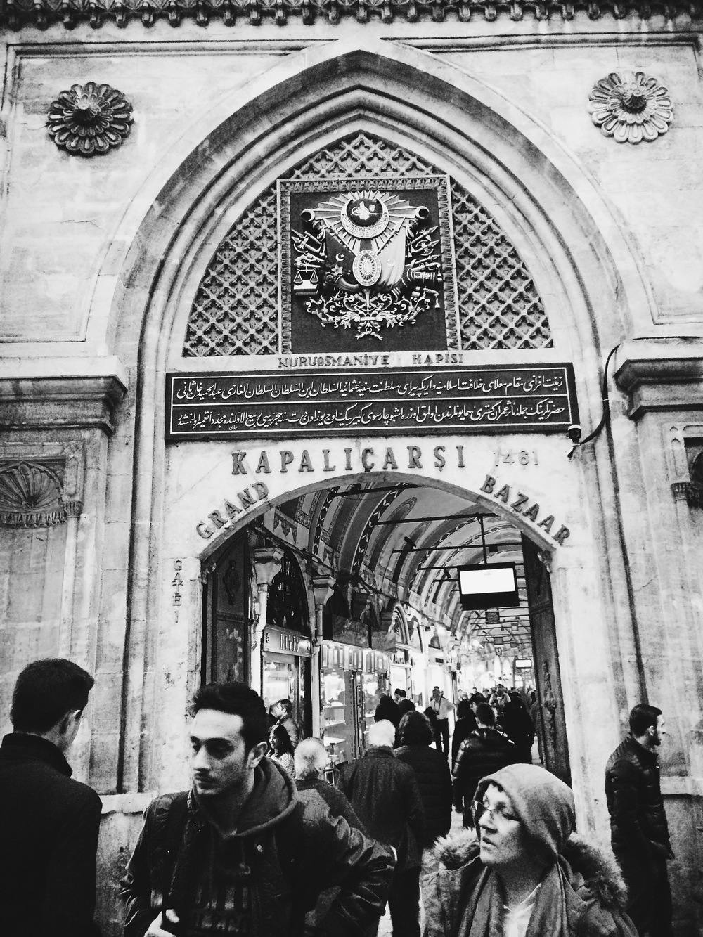 The grandest of all, the Grand Bazaar entrance. It goes through another mosque, Nurosmaniye Cami. A fascinating study of human character if only you are allowed the peace and time to do so amidst being constantly being accosted. It is a labyrinth inside with tunnels trailing away from main causeway. The ceiling is resplendent and richly painted in gorgeous Ottoman designs and it dates back to the original reliefs.