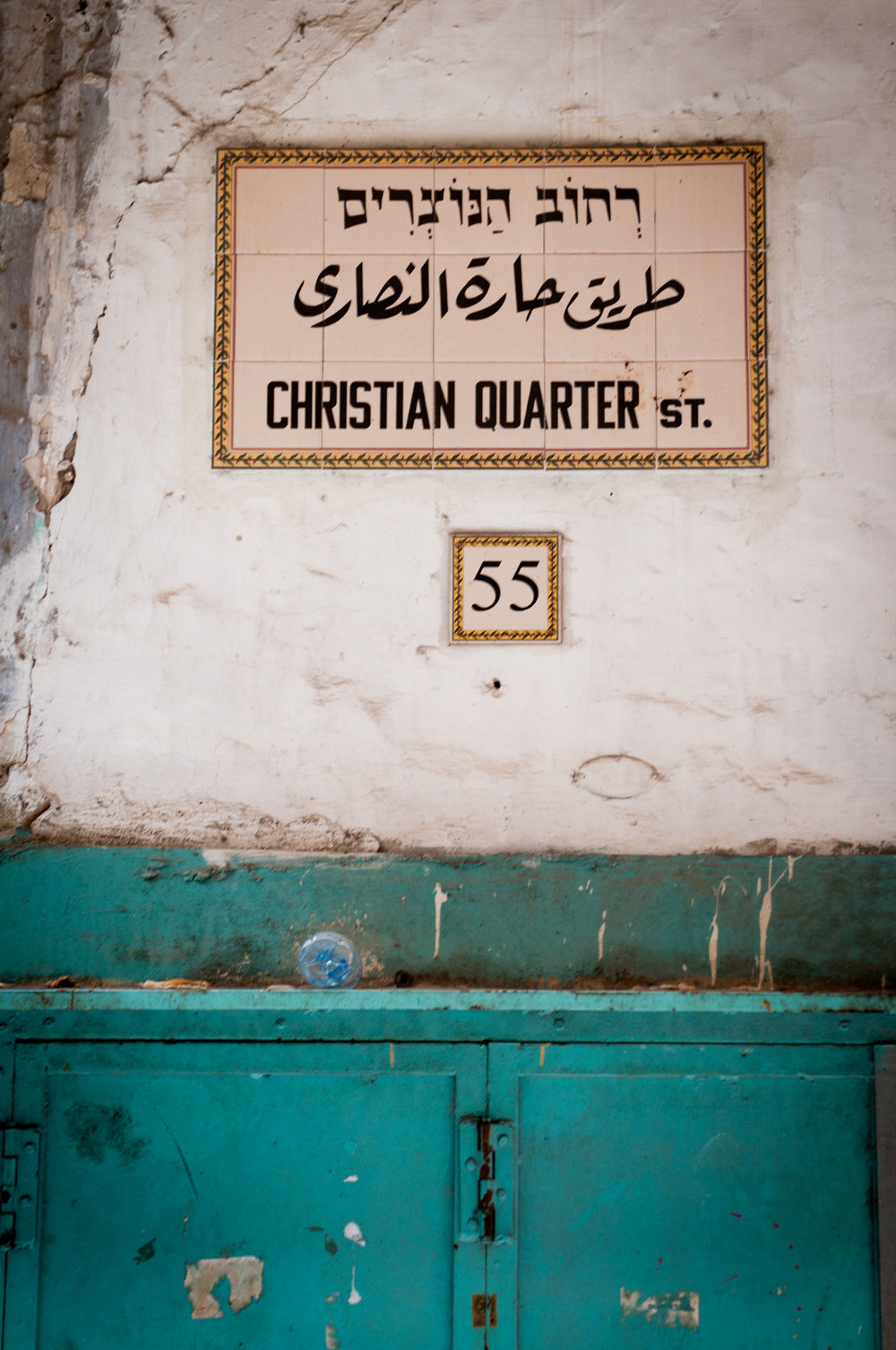 Where Are The Christians? - Although I did not meet any Christians or see a church, presumably there is a segment of Christians here as there are in Lebanon and surrounding Arab region. Afterall Christ is as much their ancestor of Christianity as Judaism, and arguably of Islam as well!