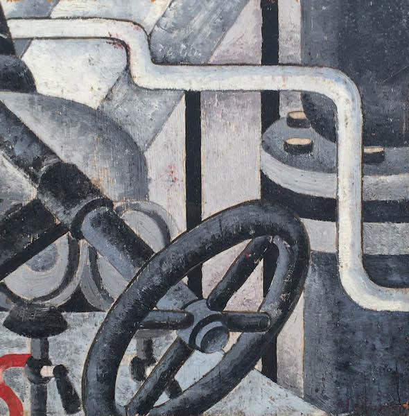 Amie Kingston - Engine Room II, 1937