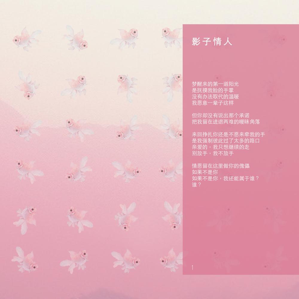 CD Cover3.jpg