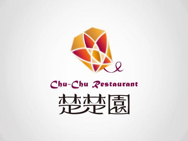 Chu-Chu Restaurant - Rebranding