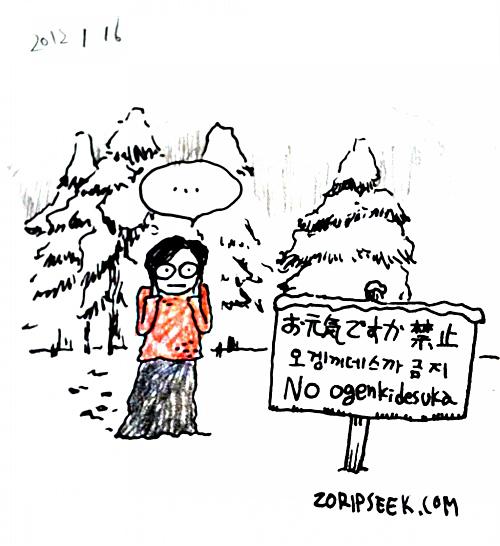 z2012-01-16.jpg