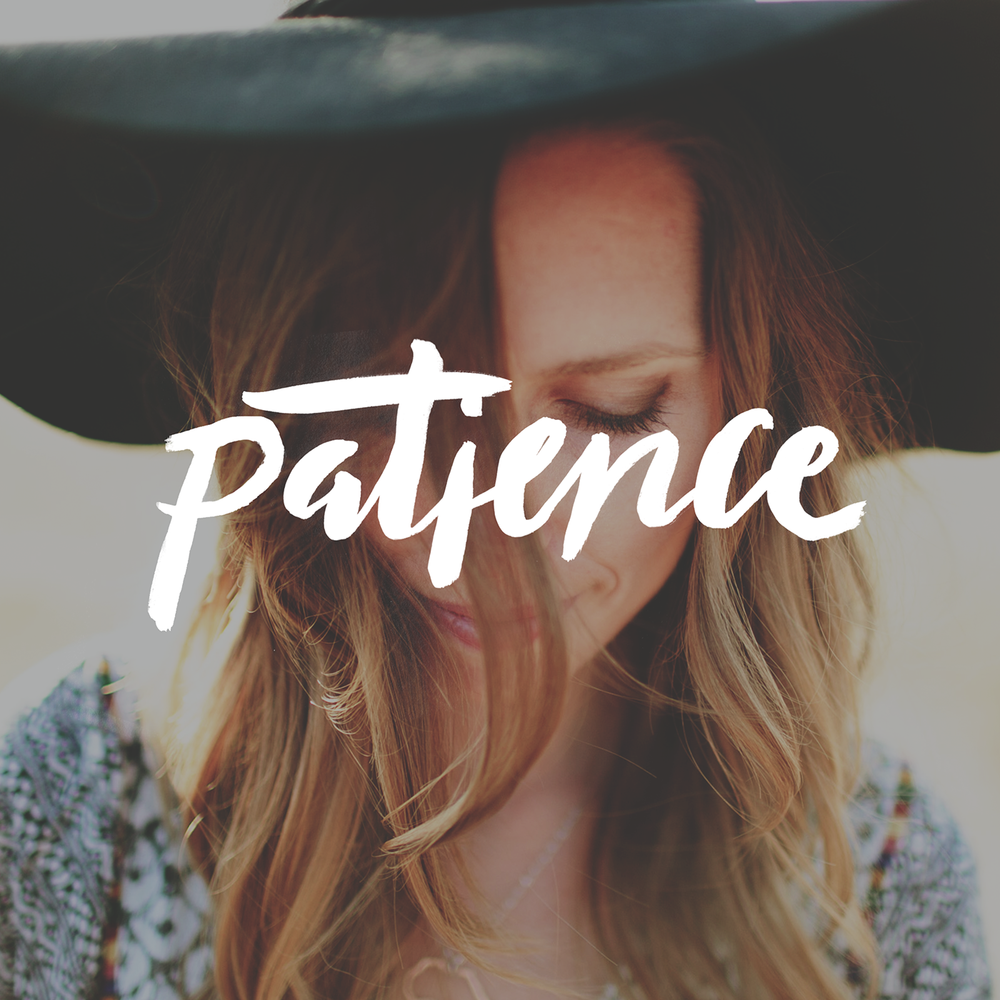 patience-hand-lettering.png
