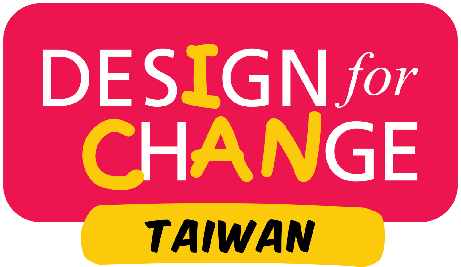 Design for Change, Taiwan