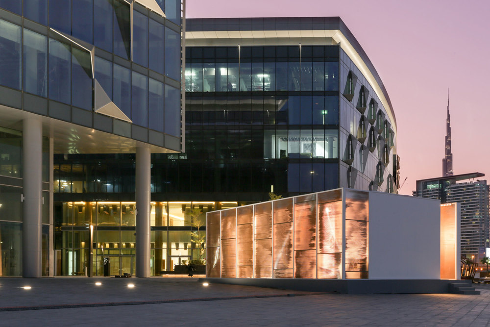 The Dubai Design District