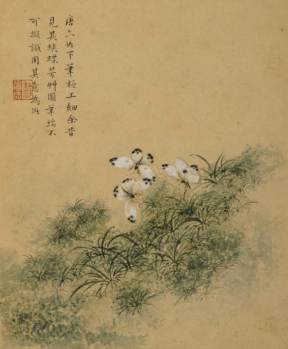 Alternative Dreams: 17th-century Chinese paintings from the Tsao Family collection. (Photo: Michael Tropea)