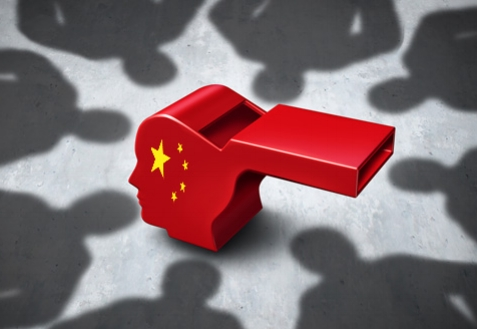 whistleblower-china.jpg