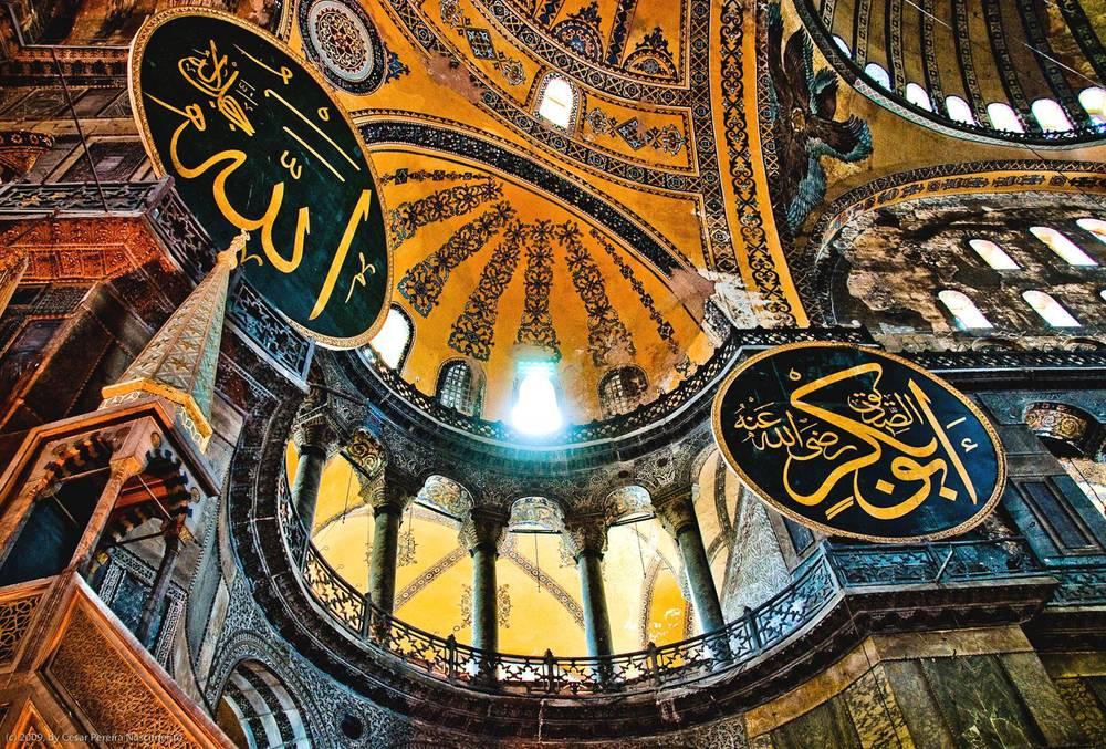 Istanbul - Alchetron, The Free Social Encyclopedia
