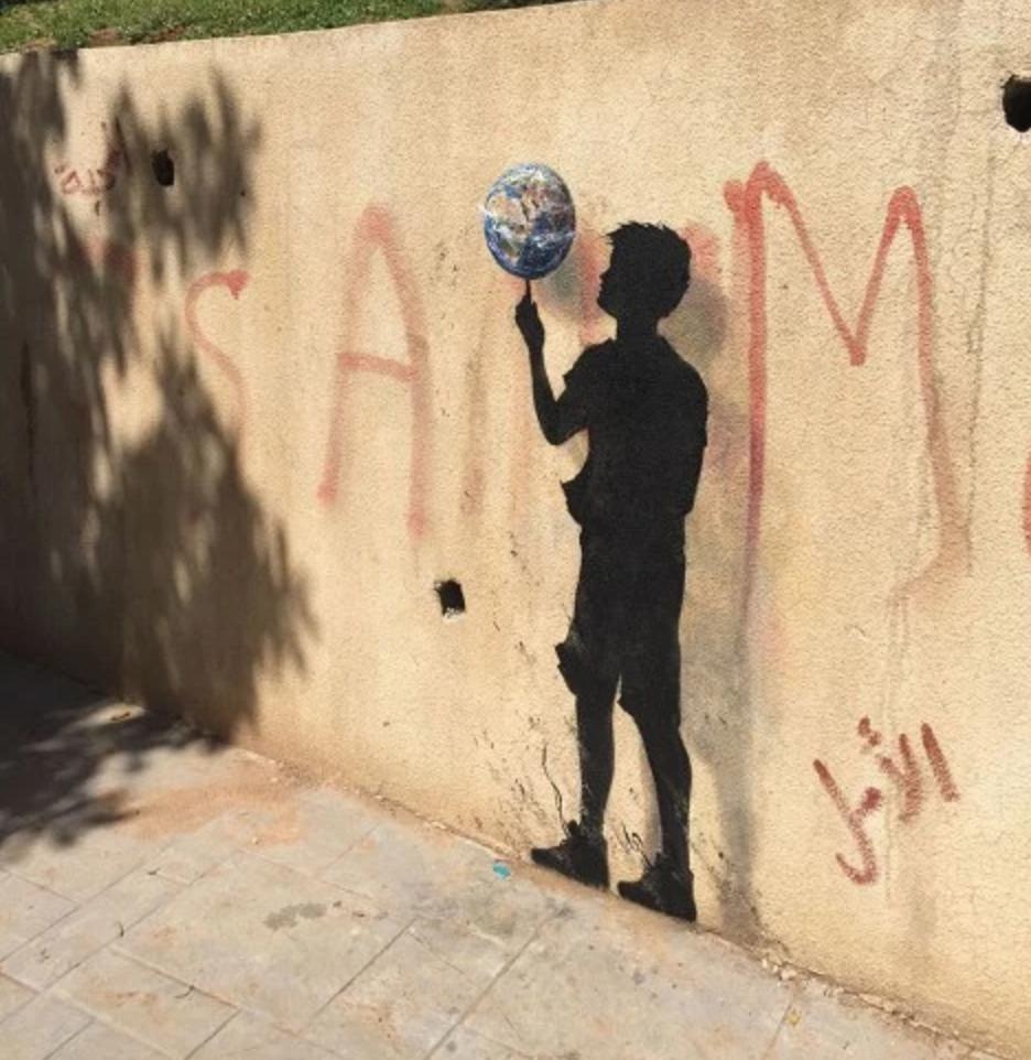 Street Art in Jordan — Her Culture