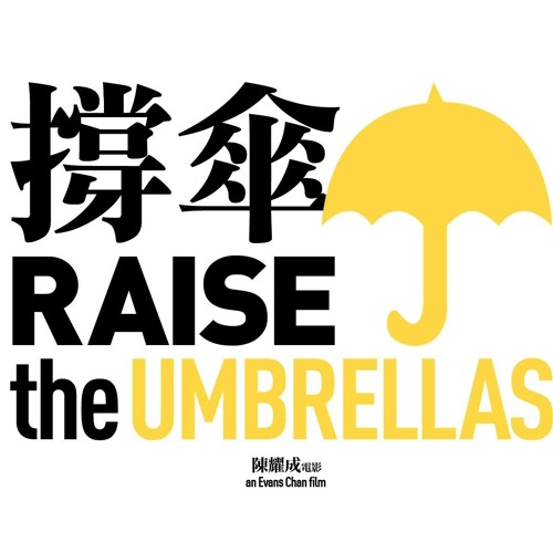 raise the umbrellas.jpg