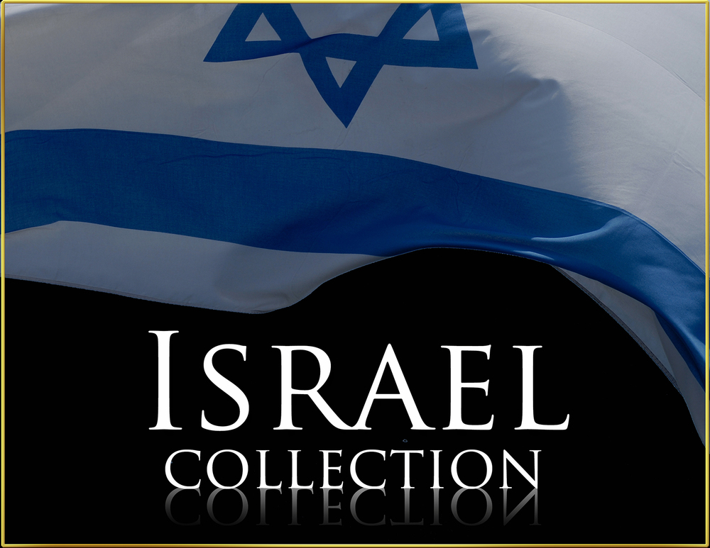 Israel  copy.jpg