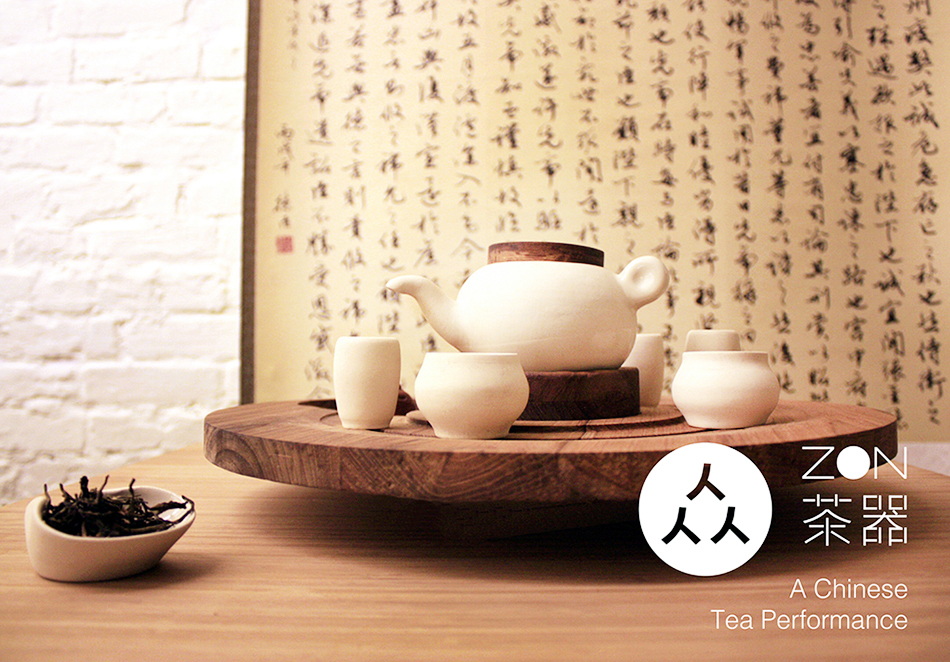 Chingyi Chang - Zon Tea