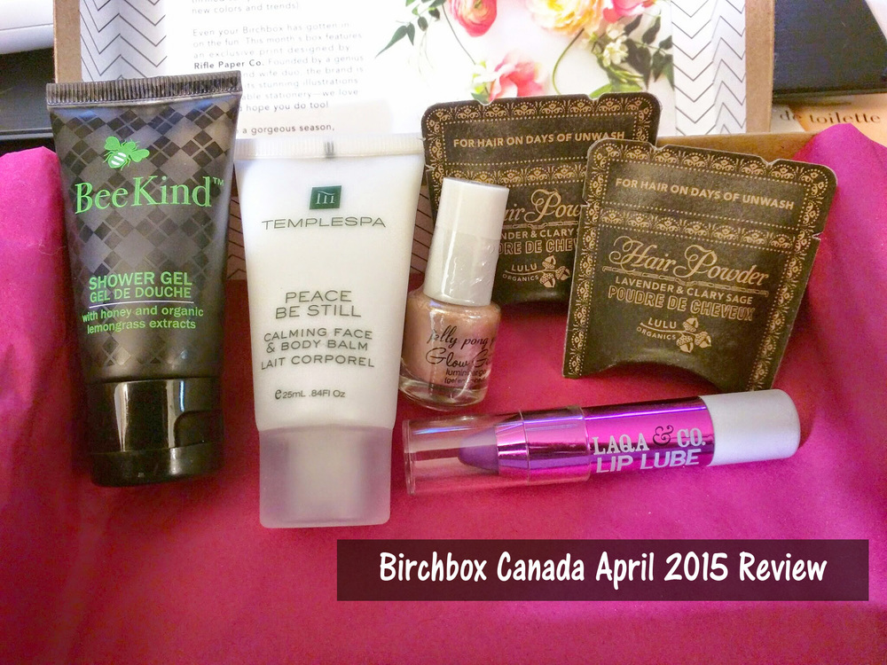 Check out the goodies in my Birchbox!
