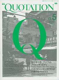 q-cover.jpg
