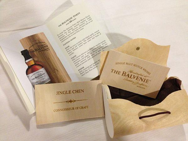 Balvenie Whisky Door Gift_opt.jpg