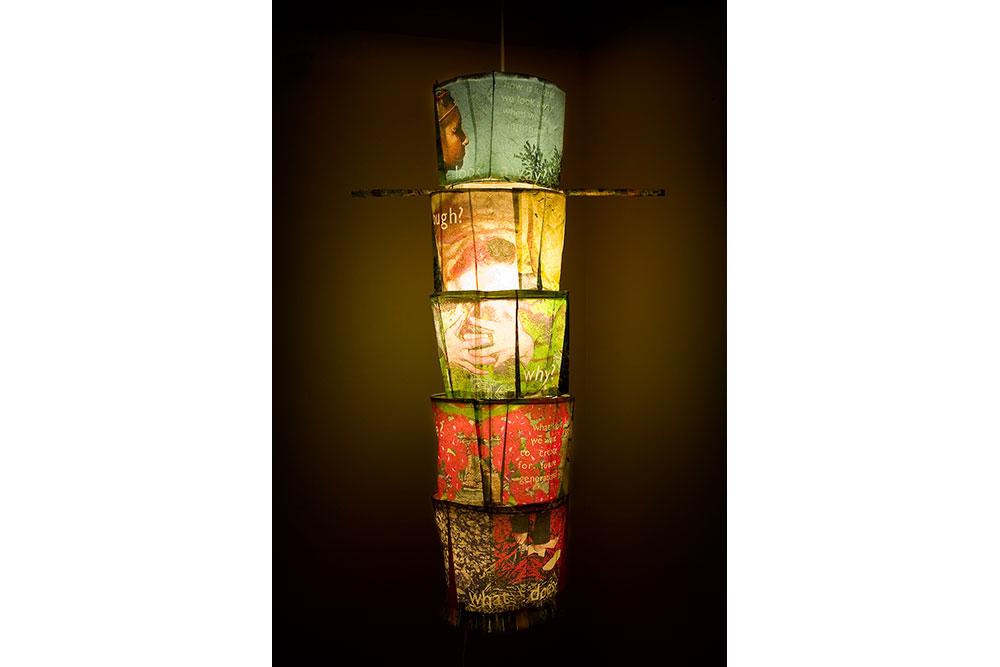 Hiroshima Lamp