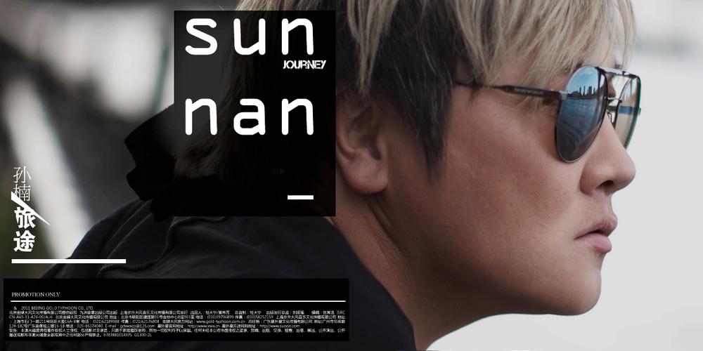 Sun Nan 孙楠