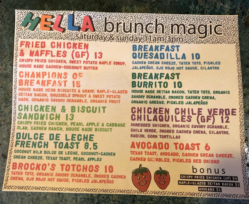 SAMPLE BRUNCH MENU - Brunch is served SATURDAY and SUNDAY 11AM-2:45PM