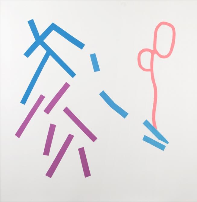 Doctor Up,2014, Conté, pastel à l'huile sur papier, Conté, oil pastel on paper