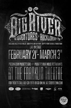 bigriver_2013_poster_large.jpg