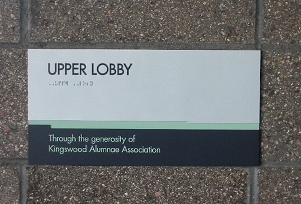 NAT Upper lobby.jpg