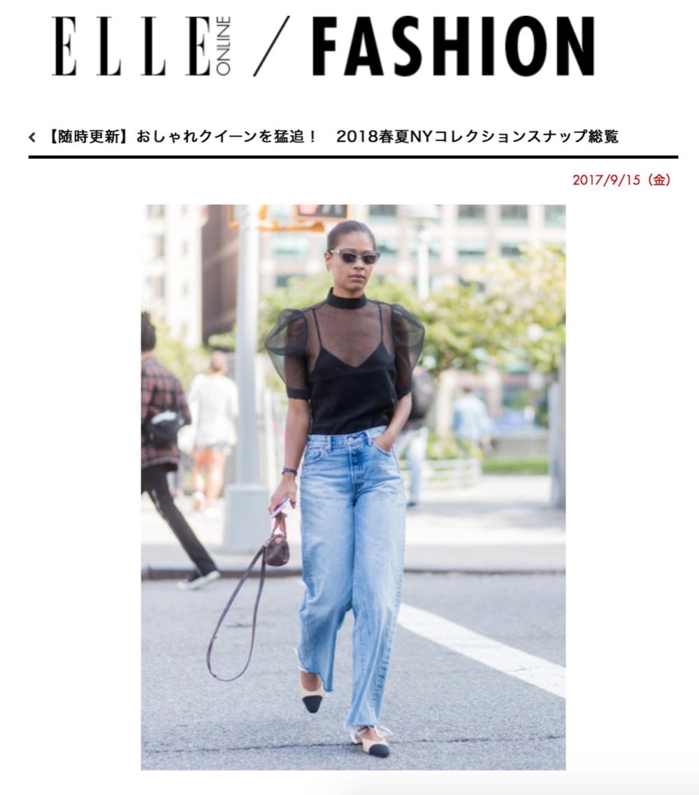 Claire Leana Millar NYFW SS18. Best Street Style Elle Japan