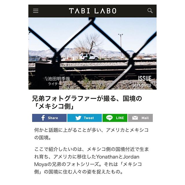 @borderperspective was recently featured by @tabilabo, a Japanese Media site! #borderstories