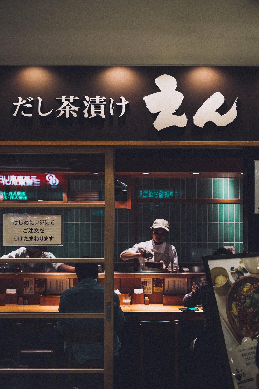 japan-2016-russell-rabanal-4.jpg