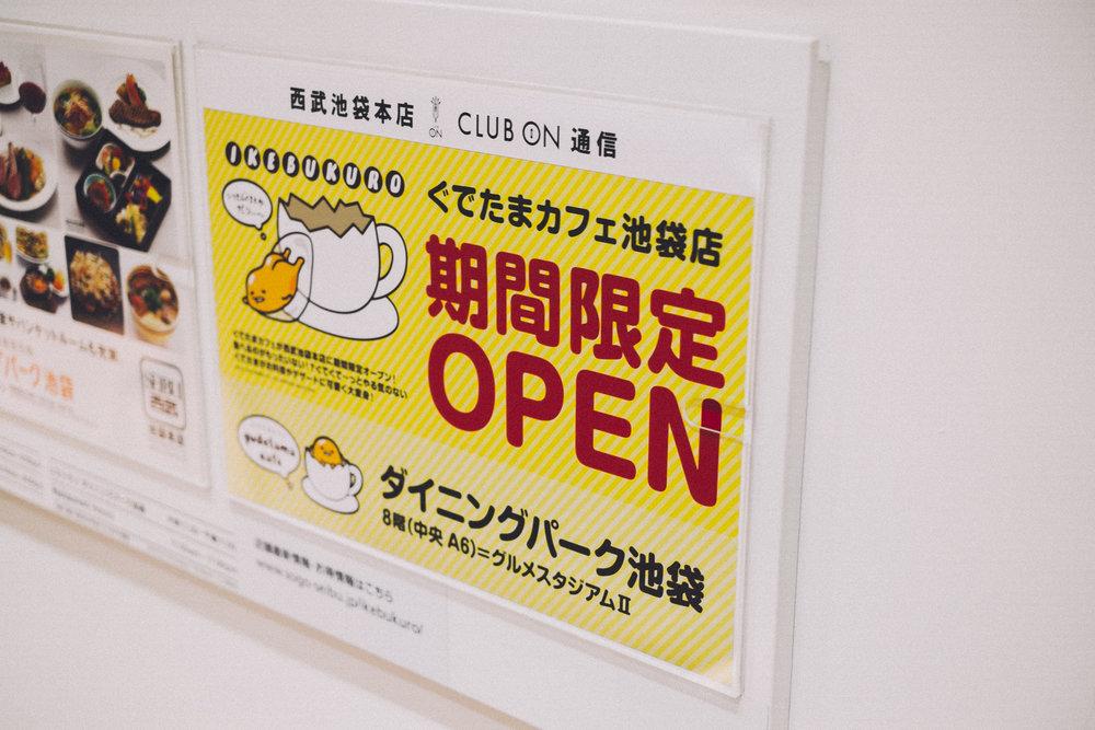 gudetama-cafe-tokyo-27.jpg