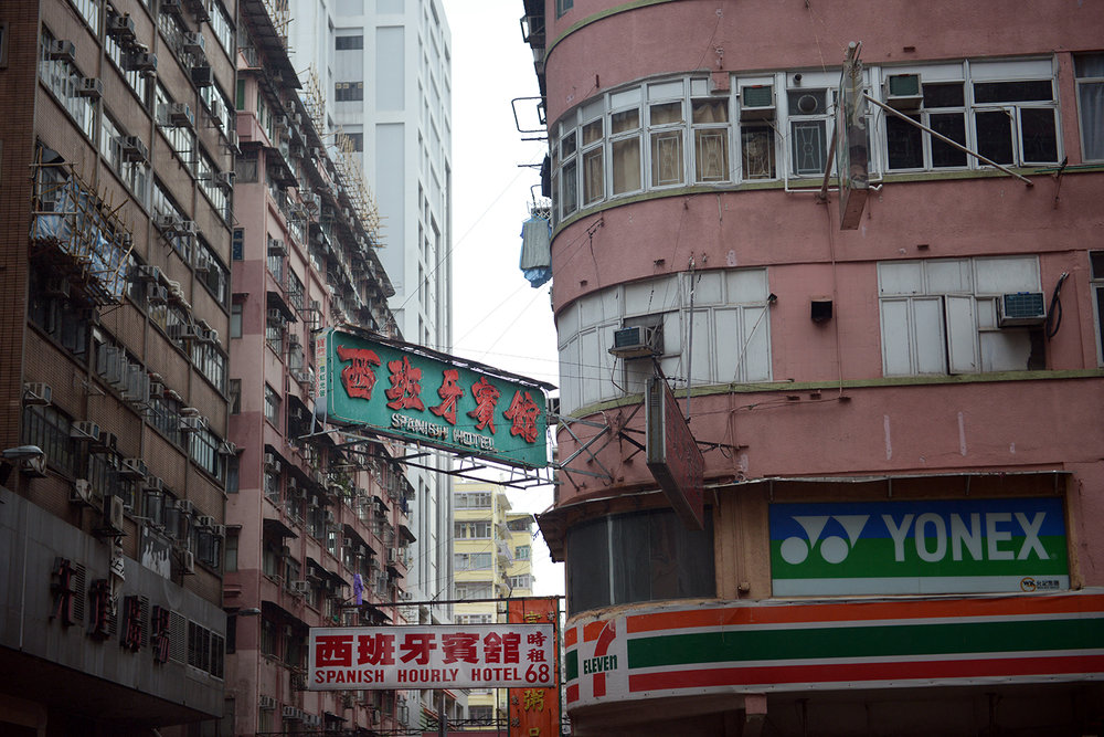 Kowloon, Hong Kong