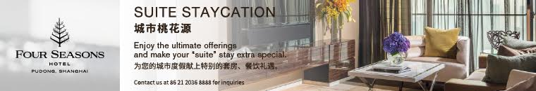 Four-seasons-suite-staycation-banner