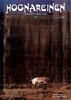 Last ned Hognareinen (1986) - 13 MB
