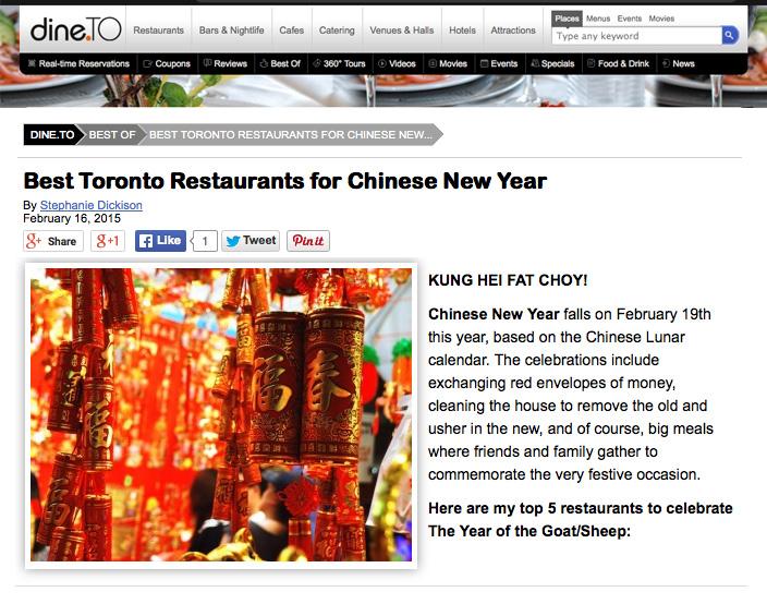 dineTO-Patois-BestRestaurant-ChineseNewYearA.jpg