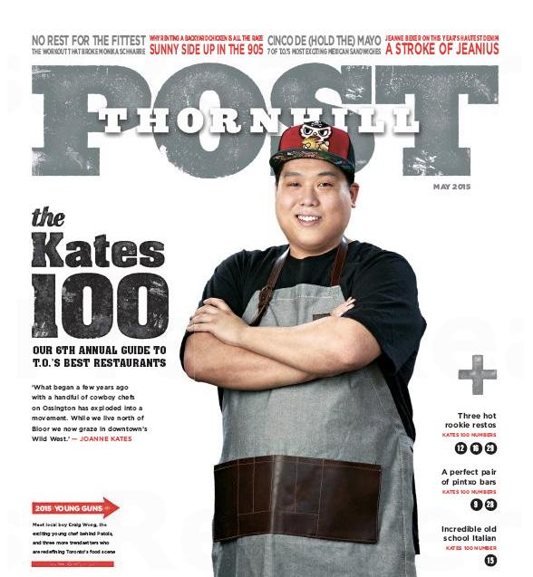 PostCity-Kates100-young-guns-Chef-Craig-Wong-2015