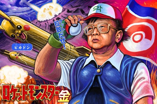 I'd argue that this should be the default North Korean nuclear propaganda style, but it's effectiveness drops off when your nation is not allowed to play Pokemon.   via   www.boingboing.net