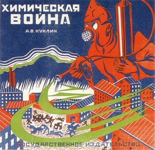 "boing boing pointed me to this gallery of Soviet board games from the early 20th century.   ""Hey kids, who wants to play ""Gas the Enemies of the Proletariat?!?""""   Note:  It's not as fun as Monopoly."