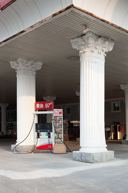 Gas station, Beijing