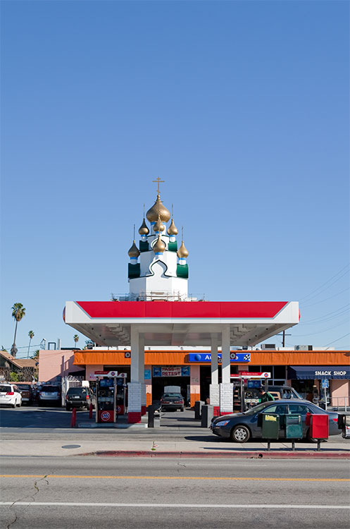 Gas station, Los Angeles 2008