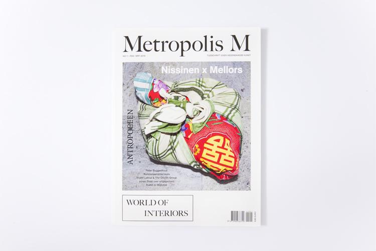 metropolism_cover.jpg