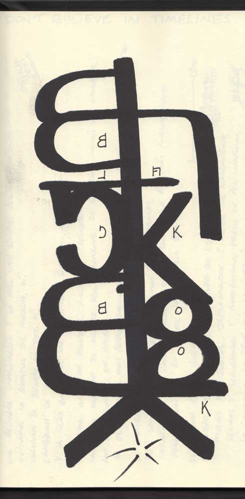 Scan-5.jpg