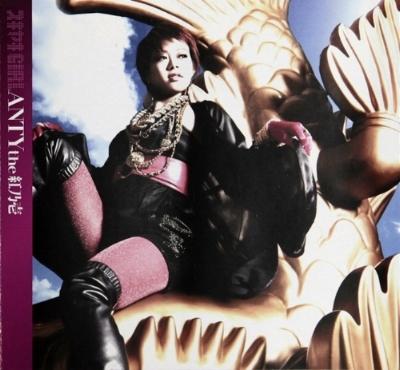 "ANTY the 紅乃壱 (Kunoichi) ""SUKIYAKI GIRL"" by - Victor Entertainment, Inc."