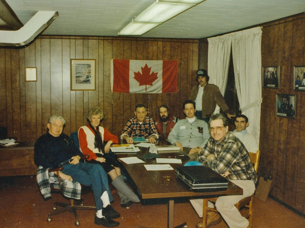 1980 Committee Meeting