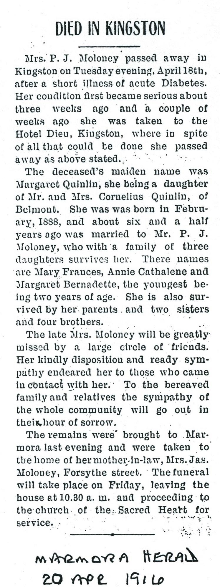 Quinlan, Margaret Maloney (2).jpg